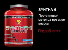 syntha6isolate